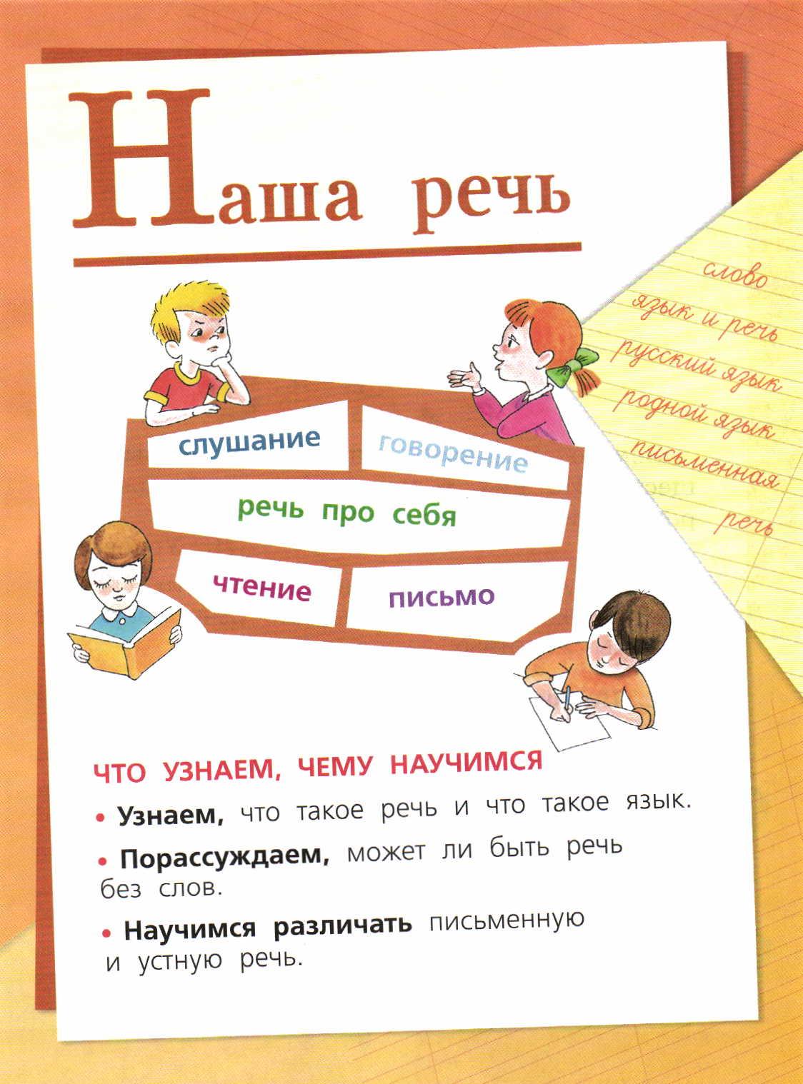 скачать учебник по русскому языку 9 класс pdf