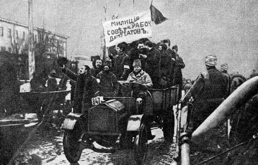 The Washington Post: Старий російський урок для нової української революції
