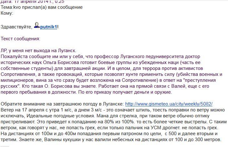 СВЯЩЕННАЯ ВОЙНА - Страница 5 Bd3395d73763ad9fbc4ce699f498dec3