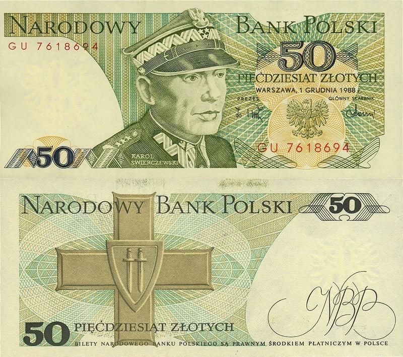 Монеты и купюры мира №64 - 50 злотых (Польша)