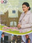 Қазақша Фильм: Астанаға көктем кеш келеді  (2009)