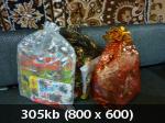 Новогодние хвастушки - Страница 9 6513e29b9ac49f419dbf404f135c07fb