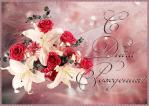 С днем рождения Светик Золушка  9aea4fc56f4be0d0e4719e0113d99c2f