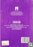 Трудовой кодекс Российской Федерации Aaf74f8725b8b81df18575bb7d7368e6