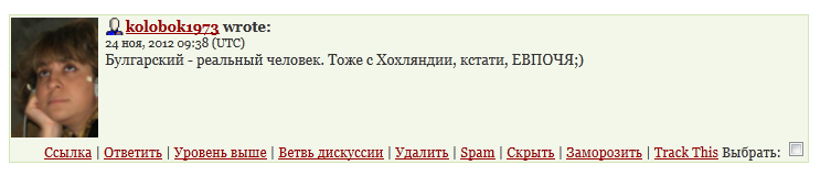 ХОДОР12.PNG