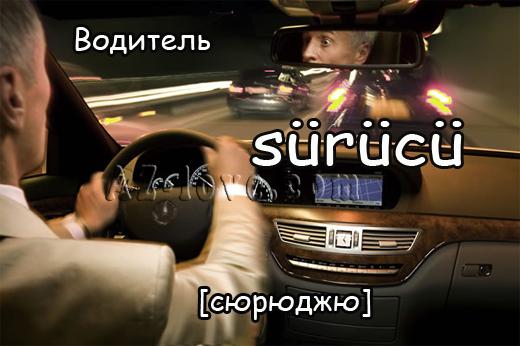 http://s4.hostingkartinok.com/uploads/images/2012/11/130e711f77b6377aae36268ab7a9938d.jpg
