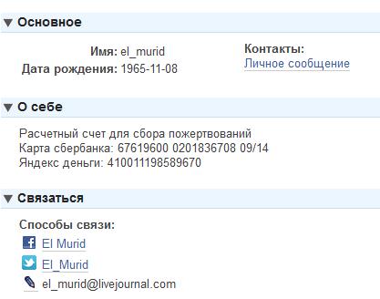 ХОДОР8.PNG
