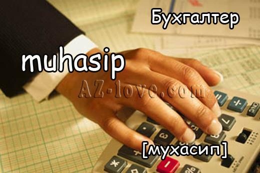 http://s4.hostingkartinok.com/uploads/images/2012/11/d1ffdce00e6e7cce8554258261854e60.jpg