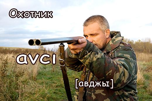 http://s4.hostingkartinok.com/uploads/images/2012/11/d5344dcb01e521dbf7ce1b1319bb413b.jpg