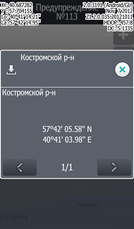 Василево 60_.png