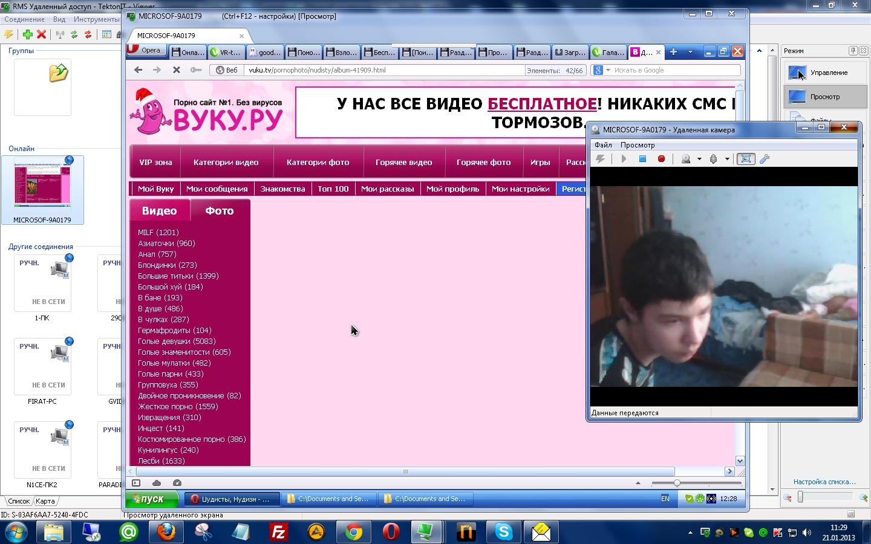 Онлайн видео порно саит