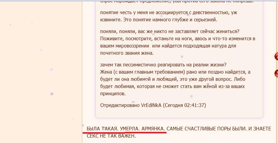 http://s4.hostingkartinok.com/uploads/images/2013/01/52a428c8b0cda86189ca90d9985a82b4.jpg