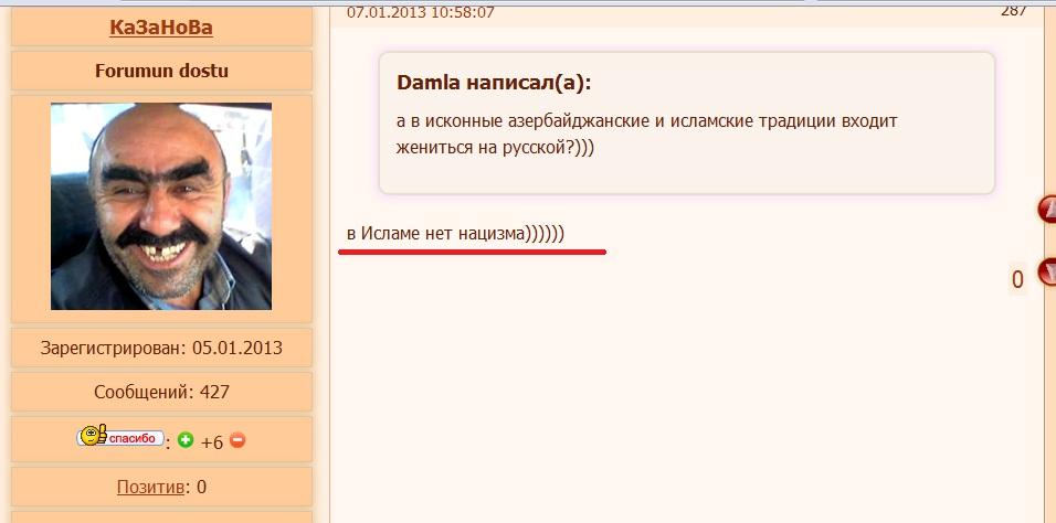 http://s4.hostingkartinok.com/uploads/images/2013/01/6ea0fce1d81d1f69631036c7d213c7e0.jpg