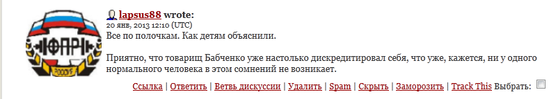 СТАРШИНА4.PNG