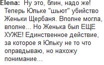 ЖЕНЯ.PNG