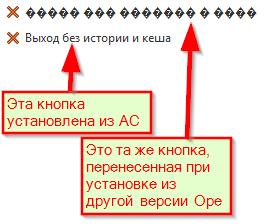 2013-01-23 14_37_09-Оформление.png