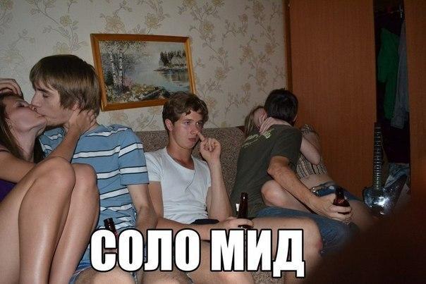 Русская молодежь отдыхает в лесу и трахается Смотреть