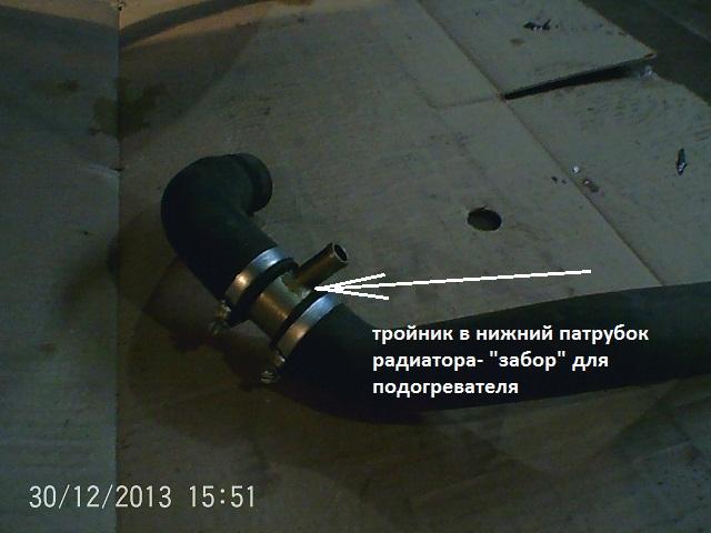 5040812074936eb799d61f723c632064 - Установка подогревателя двигателя 220в северс м