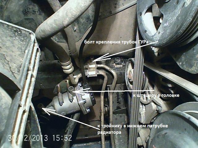 91decd7a6c78c15cd4975ada208c3a5c - Установка подогревателя двигателя 220в северс м