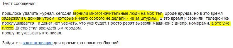 дондоп.JPG