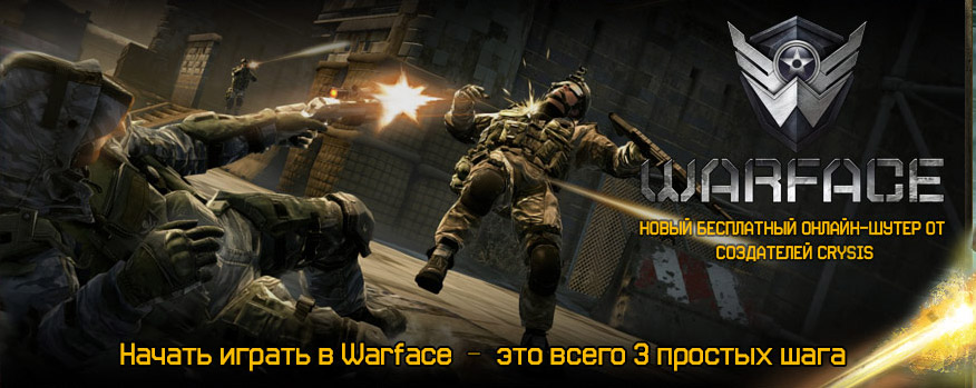 Warface gameplay online games