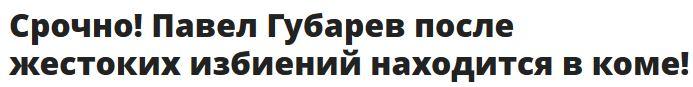 САВЛ.JPG