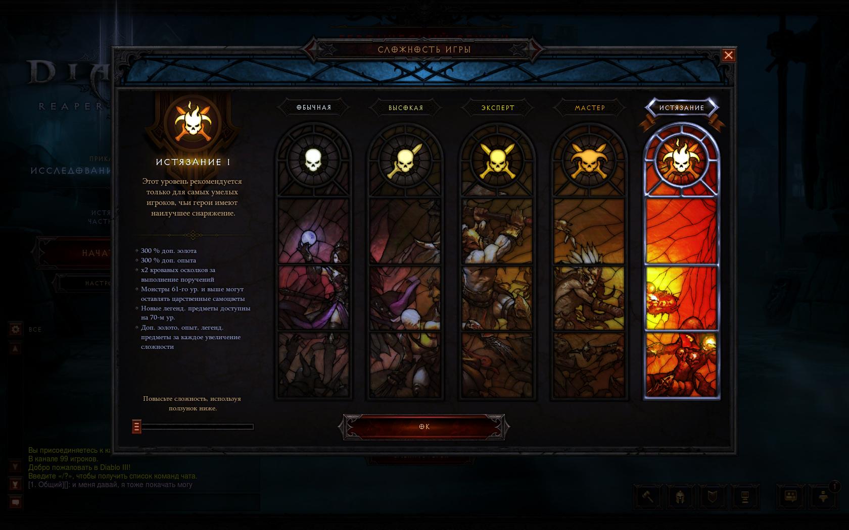 Diablo 3 elite drop rates как убрать ыерхнюю надпись фпс в кс го