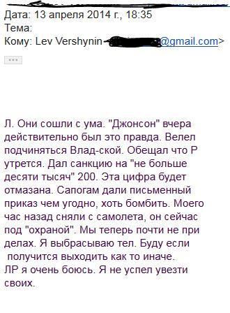 ДРУГ.JPG