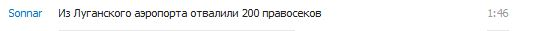 ВЕРТУШКА1.JPG