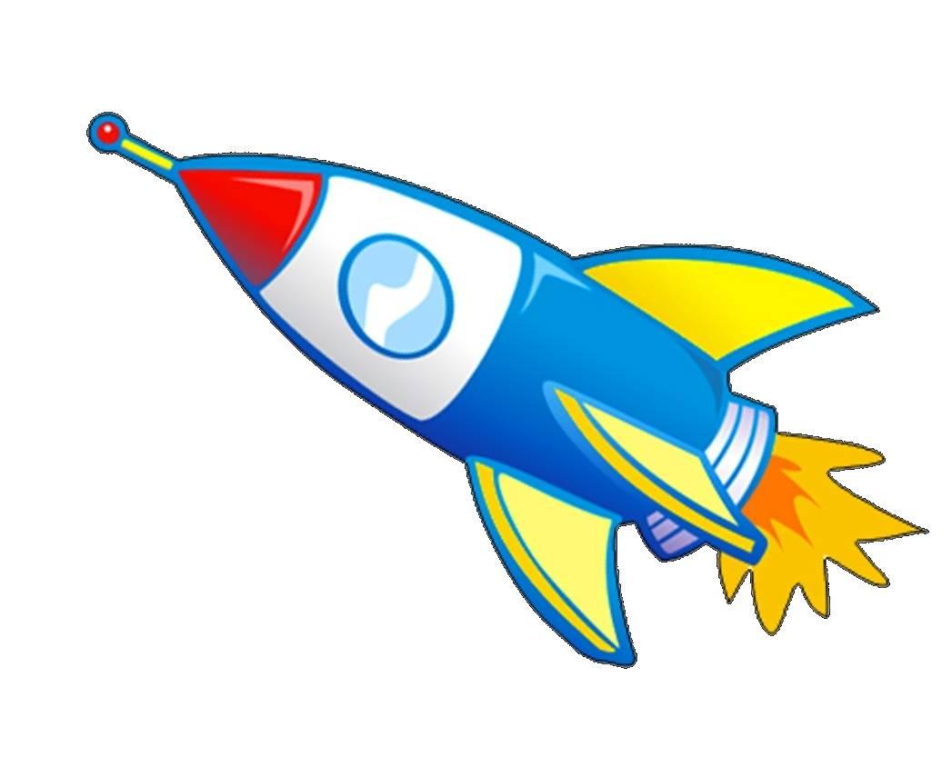 Ракета картинки для детей детского сада