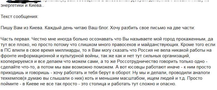 ЧАЙК.JPG